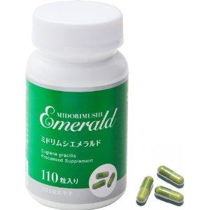 midorimushi-emerald