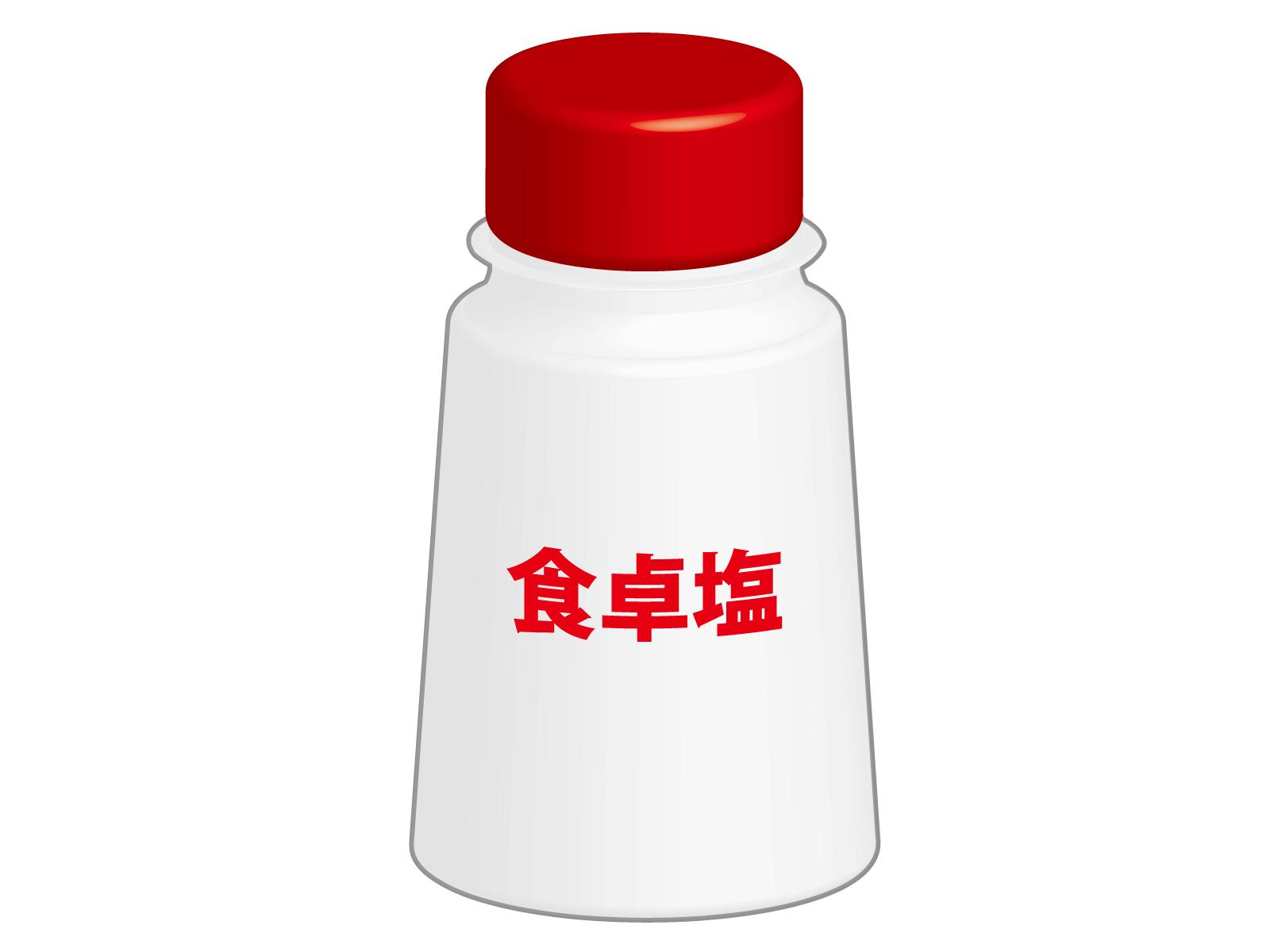 ナトリウムを主成分とし過剰摂取が問題視されている食塩のイラスト