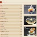 【WEB】6月28日 株式会社エキサイト「エキサイトニュース」にミドリムシ食品が紹介されました。