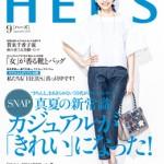 ユーグレナを使ったクッキーや緑汁などが掲載された雑誌「HERS」