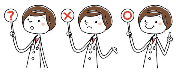 ミドリムシは副作用もなく、安全なものと認識していただける