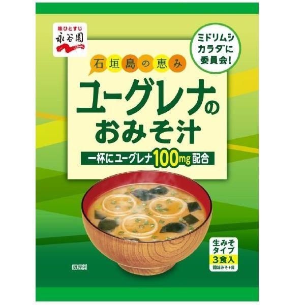 ユーグレナ入りお味噌汁
