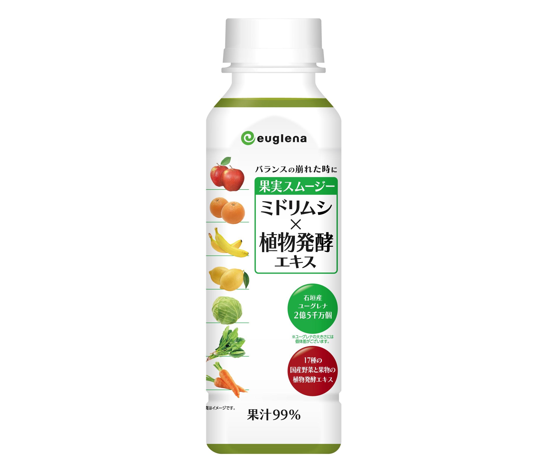 59種類の栄養素を持つミドリムシを果実や食物発酵エキスとブレンドしたスムージで、従来の紙パックのミドリムシドリンクと違ってペットボトルに入っており、飲みやすく持ち運びも簡単になっています!