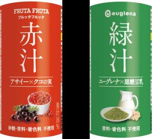 0820-緑汁・赤汁(1)