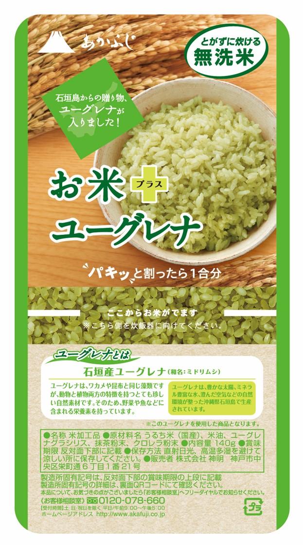 rice+euglena