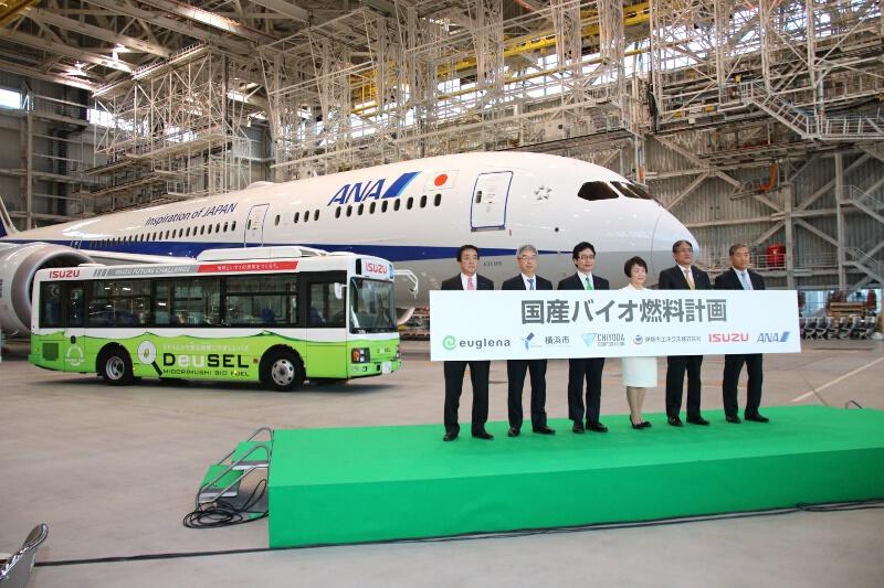 国産バイオジェット・ディーゼル燃料の発表